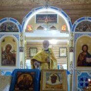 День памяти иконы Божией Матери «Ахтырская»
